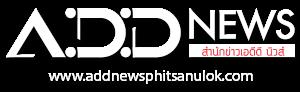 A:D:D NEWS