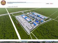 เตรียมสร้างสถานีขนส่งสินค้าฯ บึงพระ พิษณุโลก