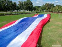พิษณุโลกฮาร์ดคอร์นำแฟนบอล ซักธงชาติผืนใหญ่ เตรียมตัวเชียร์ทีมชาติไทย 9 พ.ย. นี้