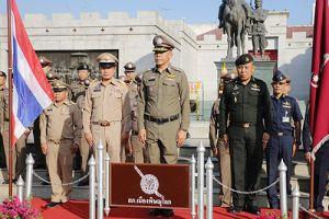 ผู้บังคับการตำรวจภูธรจังหวัดพิษณุโลกปล่อยแถวป้องกันอาชญากรรม รักษาความสงบเรียบร้อยความปลอดภัยในชีวิตและทรัพย์สินของประชาชนและนักท่องเที่ยวในช่วงเทศกาลวันคริสต์มาสและวันขึ้นปีใหม่ 2562